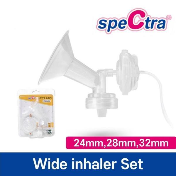 Buy Spectra Wide Inhaler Singapore