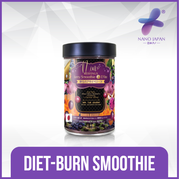 Buy [NANO JAPAN] FATS-BURNING • DIET SMOOTHIE • 2,000mg ACAI BERRY, MAQUI, BLUEBERRY • NATURAL SLIMMING • LIFTS BUSTLINE • 100% JAPAN Singapore