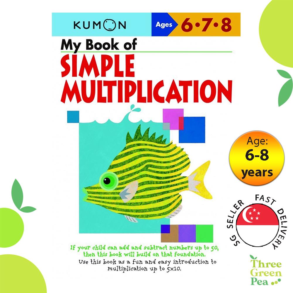 Kumon Math Skills Workbooks - My Book of Simple Multiplication