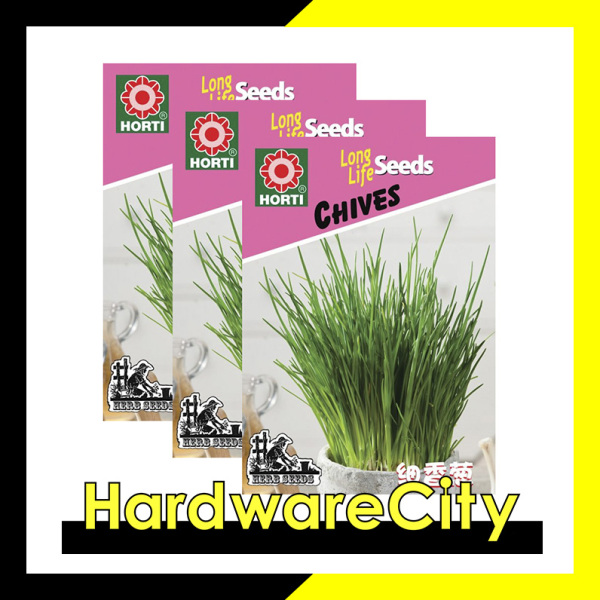 Horti Herb Seeds Chives (3 PACKETS) [HWC-145]