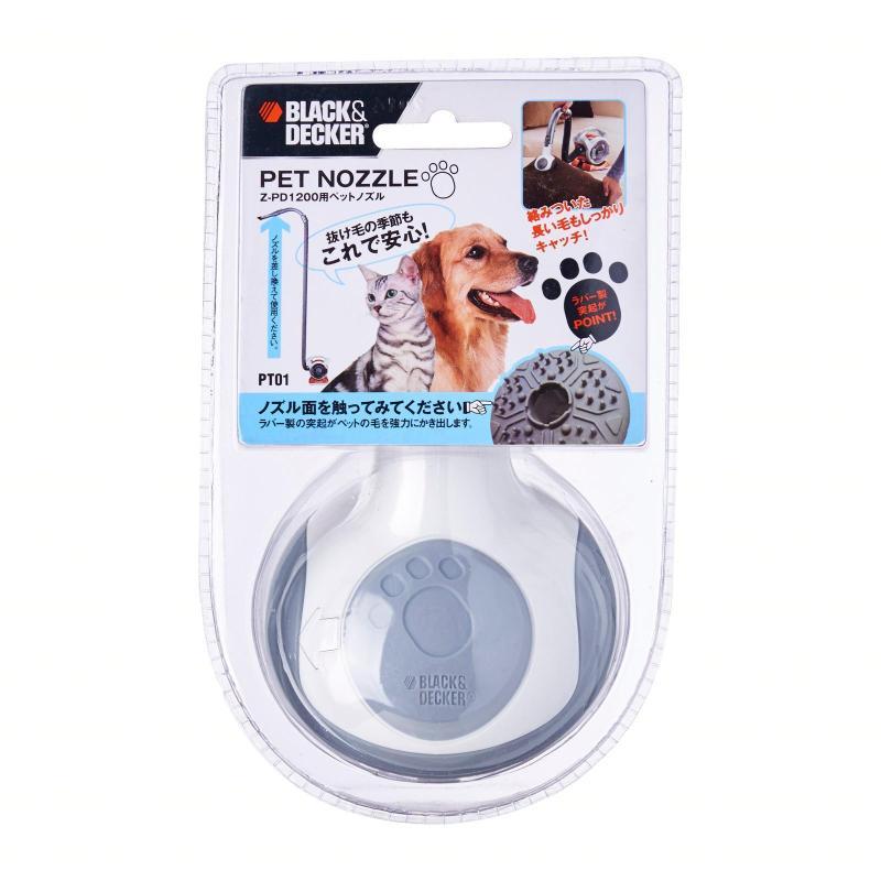 Black and Decker Pt01 Pet Nozzle For Flexi Dustbuster Singapore
