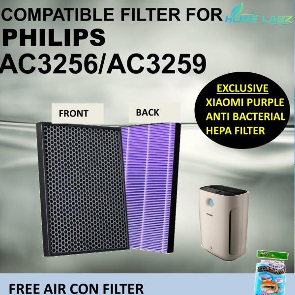 Philips AC3256 AC3259 FY3433 FY3432 Compatible Filter (XIAOMI PURPLE ANTIBACTERIAL HEPA) Singapore