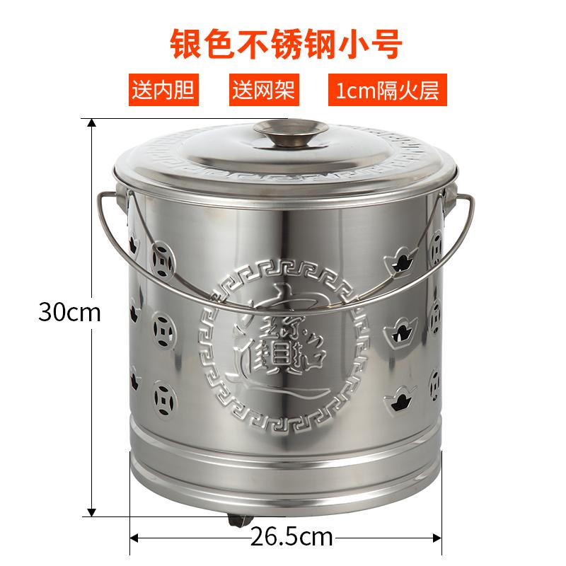 Of Treasure Bucket Household Burning Barrel Smoke Free Burn Golden Churn Game Gold Bucket Burn by Bucket Incinerator Large Size Thick Money Gold Furnace