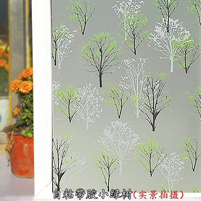 Self-Adhesive Window Glass Sticker Frosted Foil Bathroom Terrace/Patio Sliding Door Translucent Non-transparent Shading Decoration