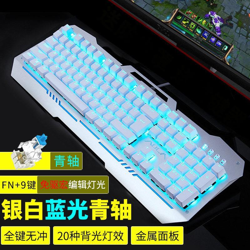 AULA Reaper Machinery Keyboard Mouse Set Keyclick Black Shaft ACE Chicken Gaming Laptop Computer Internet Cafes Singapore