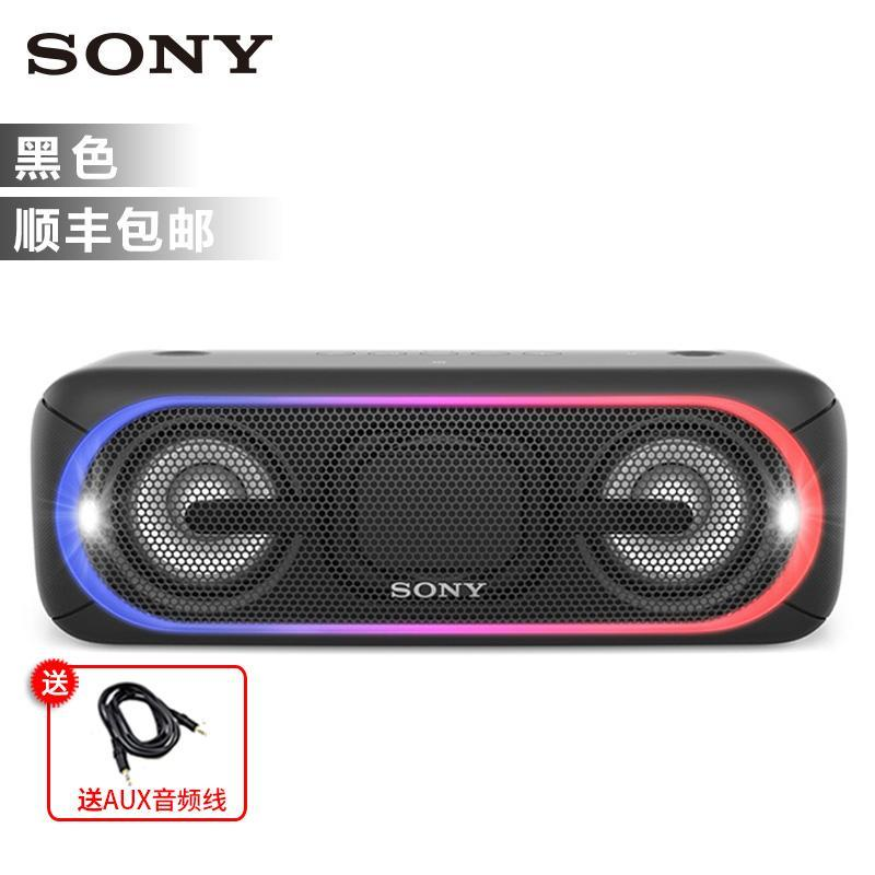 Sony/Sony SRS-XB40 Wireless Bluetooth Speaker Heavy Subwoofer Portable Household Outdoor Small Stereo Singapore