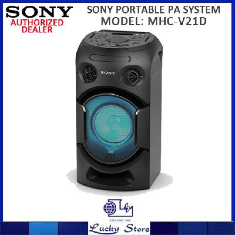 SONY MHC-V21D HI-FI SYSTEM Singapore
