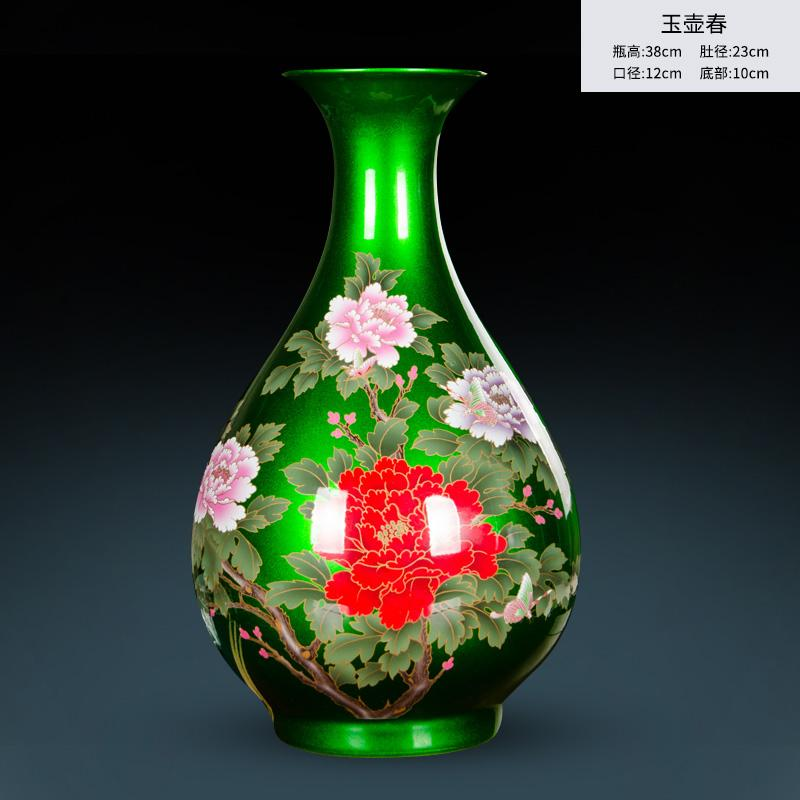 Jingdezhen Ceramic Works Red Gold PEONY Vase Flower Arrangement Decoration Modern Chinese Style 58 Living Room TV Cabinet Decoration
