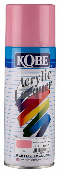 Kobe Good Adhesion Quick Dry Durable 400 ml Acrylic Lacquer Spray Paint [Pink 929]