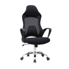 Where Can You Buy D38 Office Chair Black