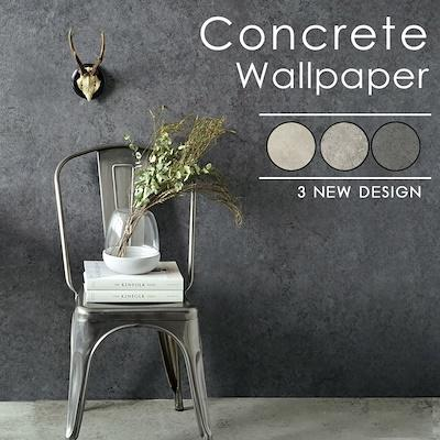 Concrete Self-adhesive wall paper / Peel and Stick / Furniture / Shelf / Cabinet / Sticker / Reform