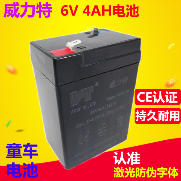 Childrens Electric Motorcycle Electric Bottle 6v4.5ah Stroller Battery 6V 4ah3fm Car Toy Car Electric Bottle 6v Singapore
