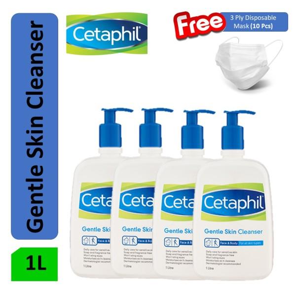 Buy [4 & 5 Pack Bundle] Cetaphil Gentle Skin Cleanser 1Litre *♥ FREE 10 Pcs 3 Ply Disposable Mask /  ECOGreen Alcohol Hand Sanitizer 300mls♥ Singapore