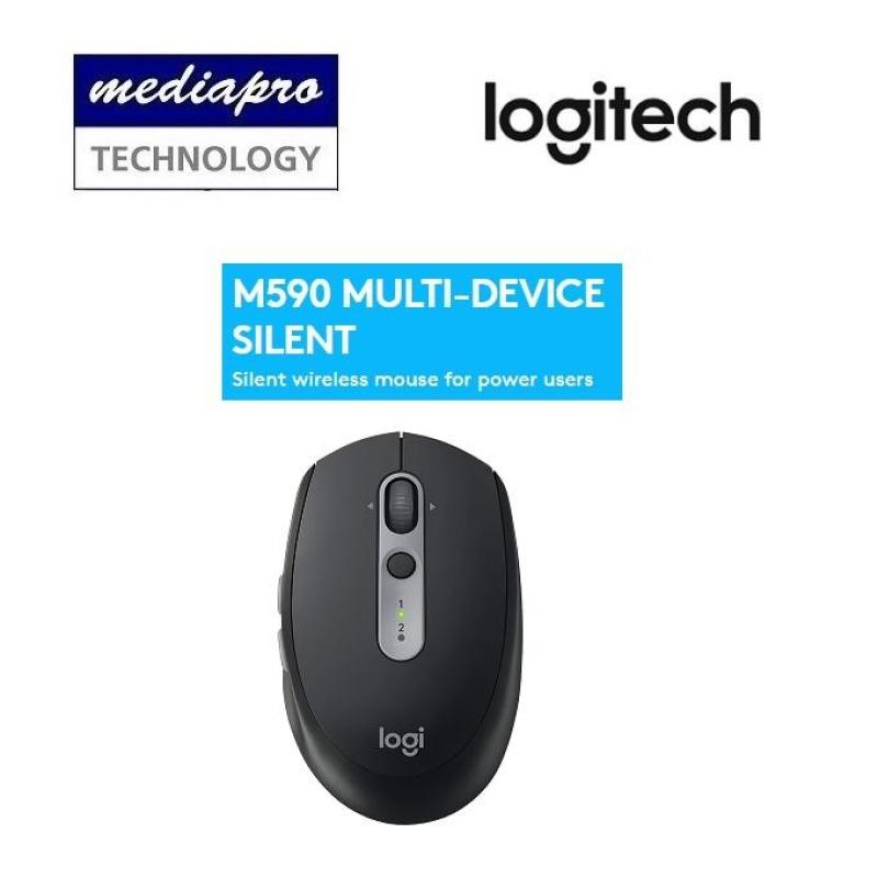 Logitech M590 MULTI-DEVICE SILENT Silent wireless mouse for power users - 1 year local warranty by Logitech Singapore Singapore
