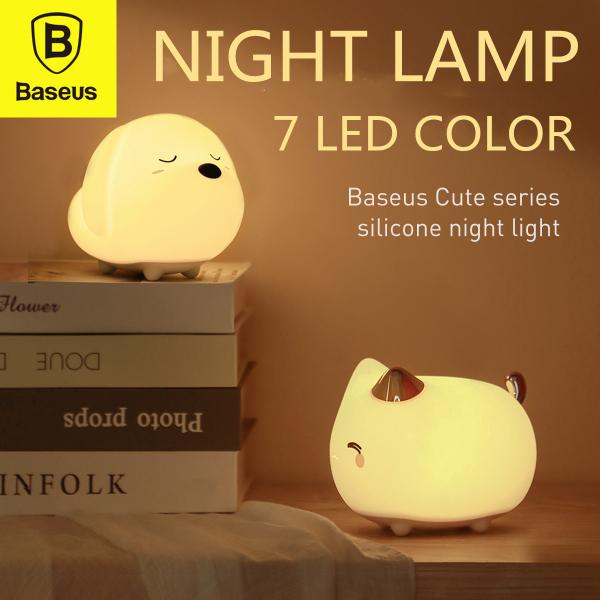 Baseus Cute Night Lamp Light Pet 7 Color Silicone Rechargeable Light