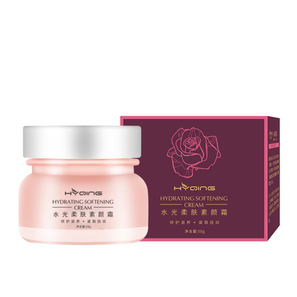Buy HYQING Hydrating Softening Cream 50g Singapore
