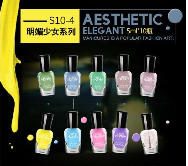 Buy 10 bottles Watery Colour Peelable Nail Polish Set / Water base/ / Non-toxic / No polish remover needed Singapore