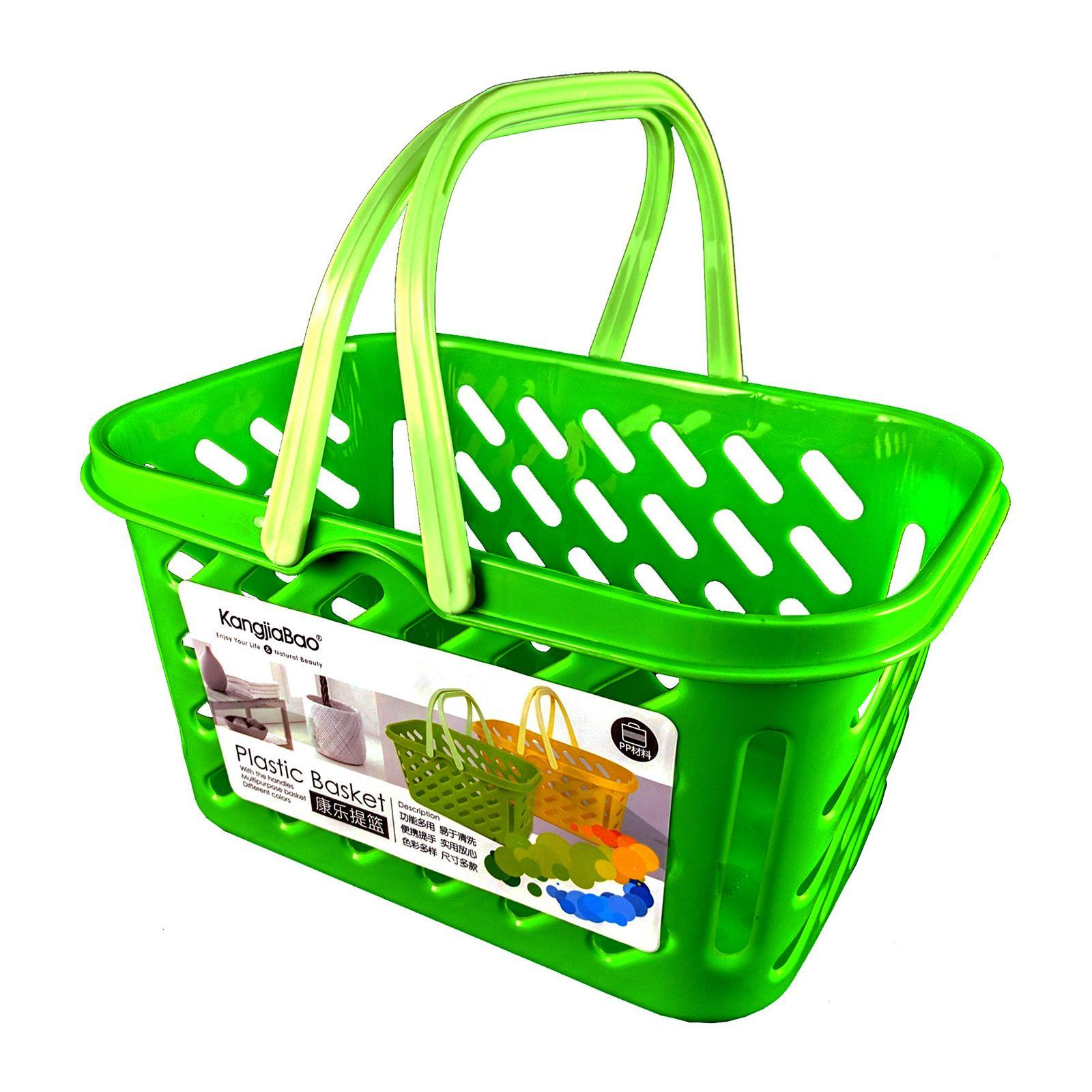 KangjiaBao Small Plastic Multipurpose Basket With Handles 25x17.5x13 Cm (Green)