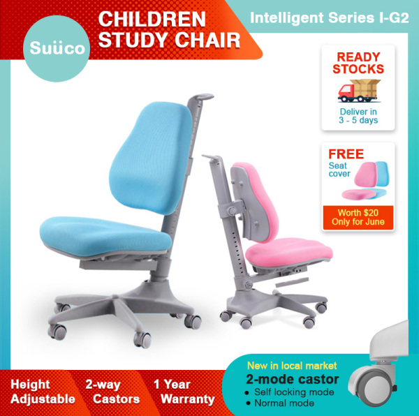 Suuco Intelligent Series I-G2 | Study Chair For Kids | Study Chair for Children | Height Adjustable Study Chair for Children | Height Adjustable Study Chair for Kids