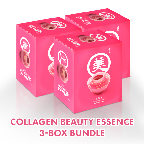 Buy [Bundle of 3] Lao Xie Zhen Collagen Beauty Essence (6 Packs x 3 Boxes x 65ml) Singapore