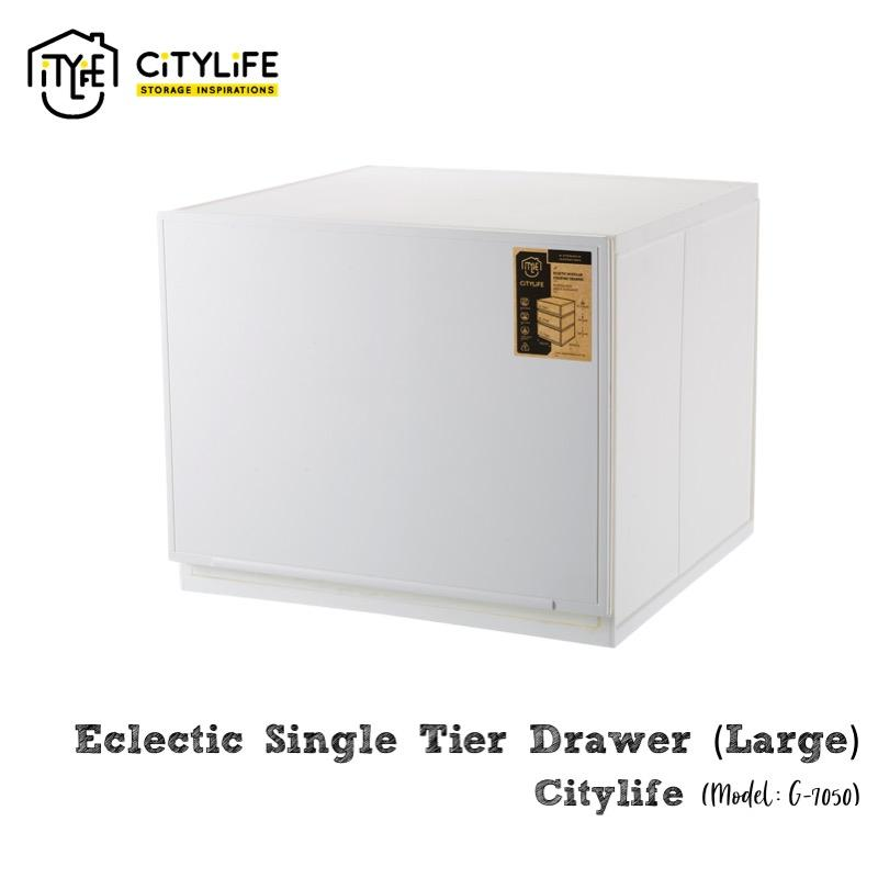 Citylife  Eclectic Single Tier Drawer (Large)