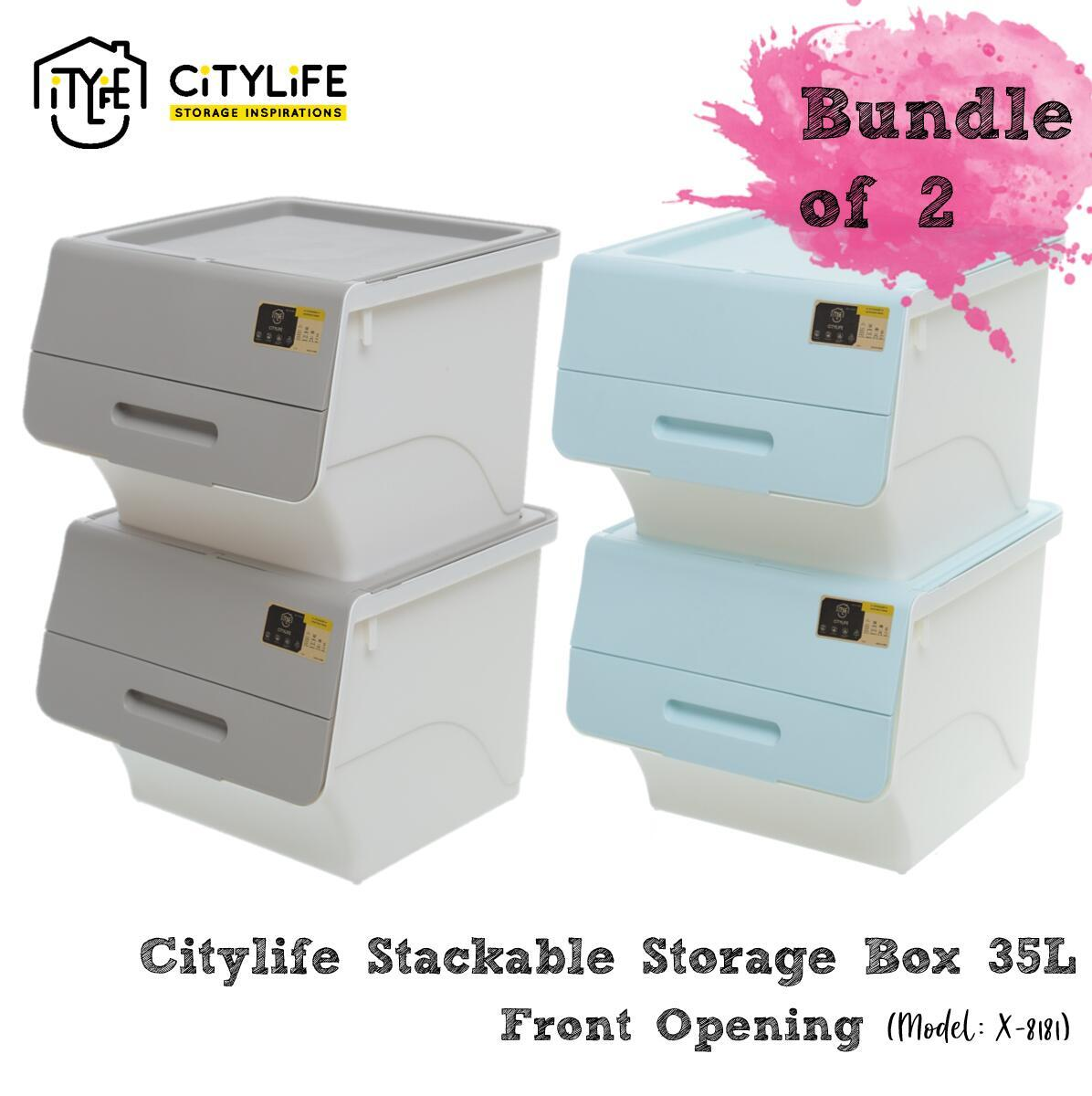 Citylife Stackable Storage Box with Front Opening 35L- BUNDLE OF 2