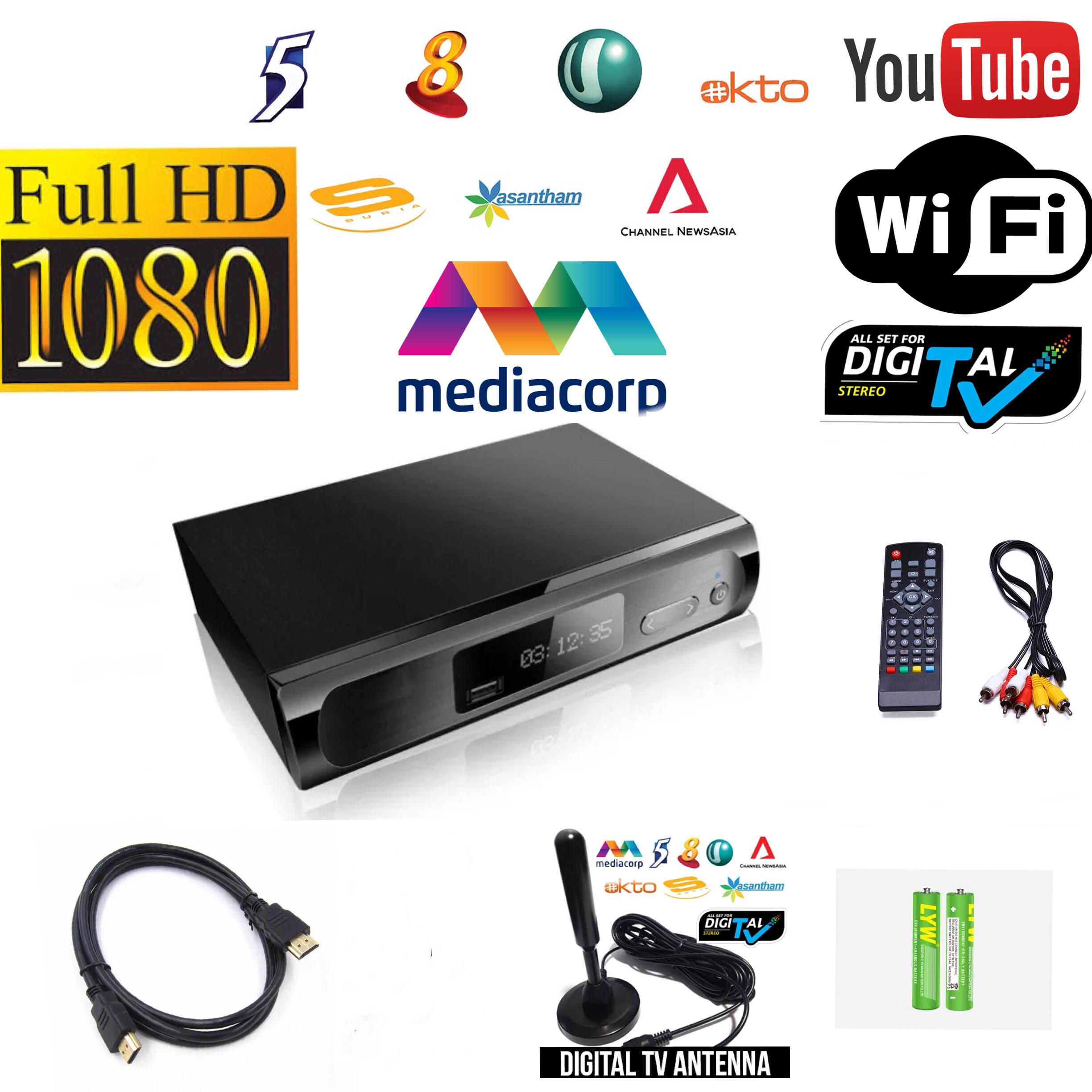 Best Digital Box All-In-One Package With Build-in Wifi YouTube DVB-T2 Set  Up Box For MediaCorp Channels Free Gift Digital Antenna➕Wifi