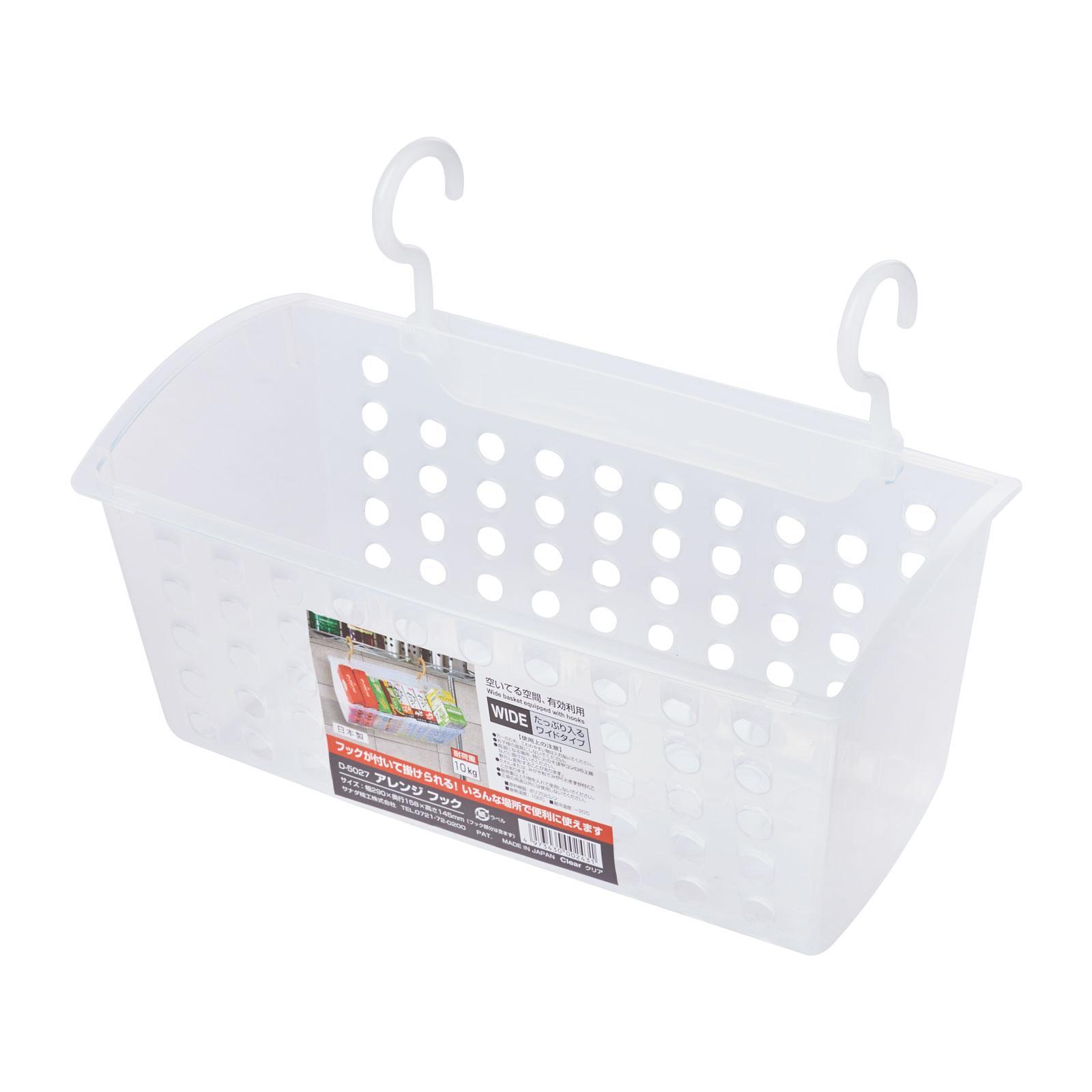 Poo Lee Poo Lee Wide Basket Equipped With Hooks (Clear)