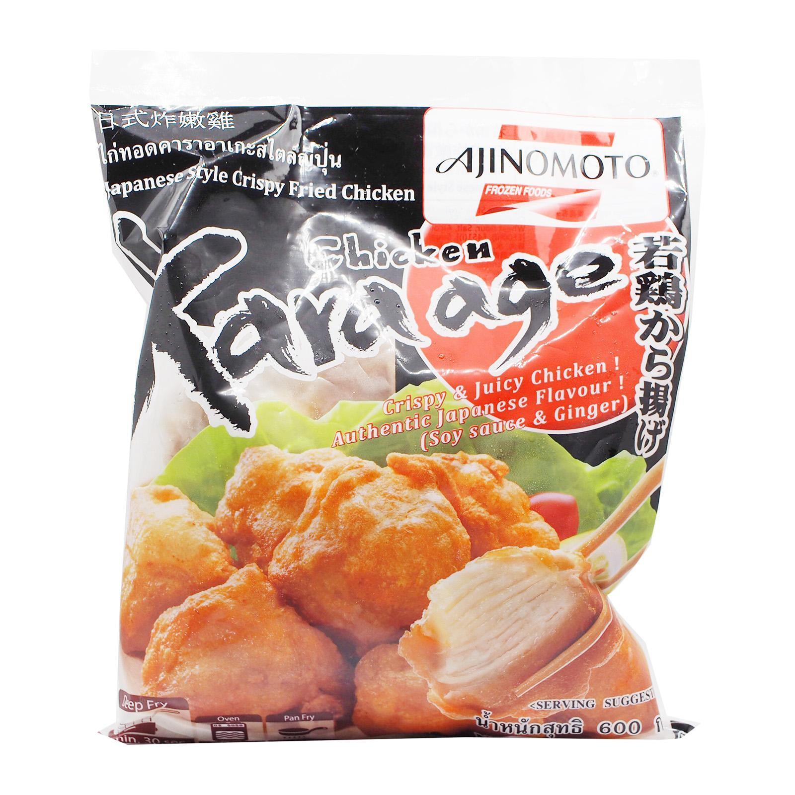 Ajinomoto Crispy Fried Chicken Karaage - Frozen