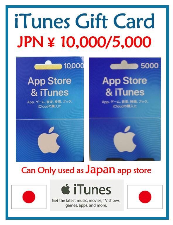 iTunes JPY 5,000 Yen Gift Cards (JPN 5000 YEN)