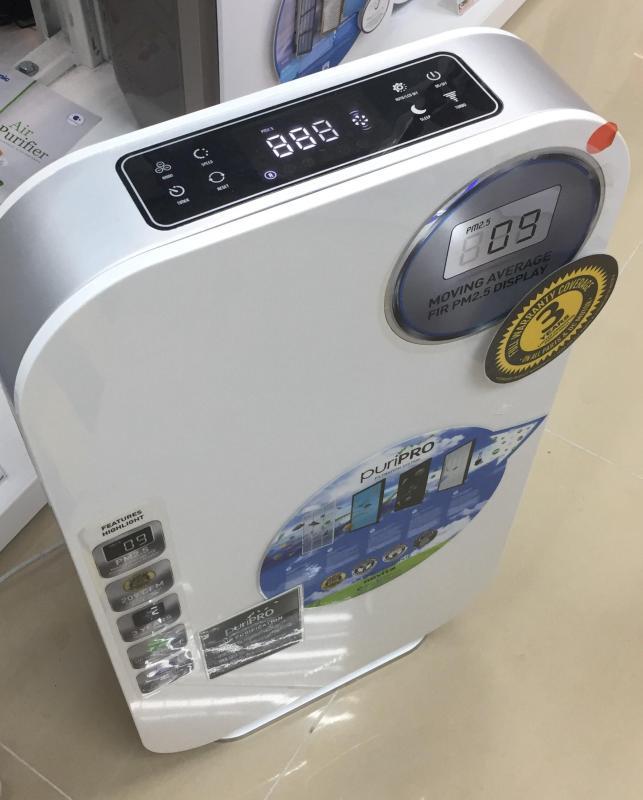 Novita NAP610-I Air Purifier Singapore