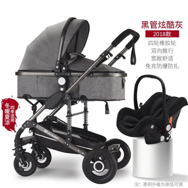 Ggx Baby Stroller 2-in-1 Multi-Functional High Landscape Sitting Lying Two-Way Shock Absorber Folding Newborn Baby Hand Singapore