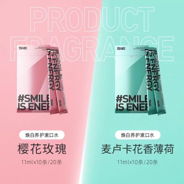 Buy SIE Enamel Brightening Plus Gum Nourishment Mouth Rinse SIE漱口水一次性便携杀菌抗菌美白去除口臭口气清新无酒精10条装(Ready Stock) Singapore