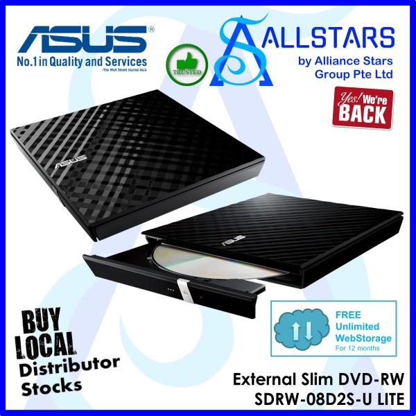 (ALLSTARS : We Are Back Promo) ASUS 8X SDRW-08D2S-U LITE USB2.0 DVDRW-WRTY 1YR W/AVERTEK