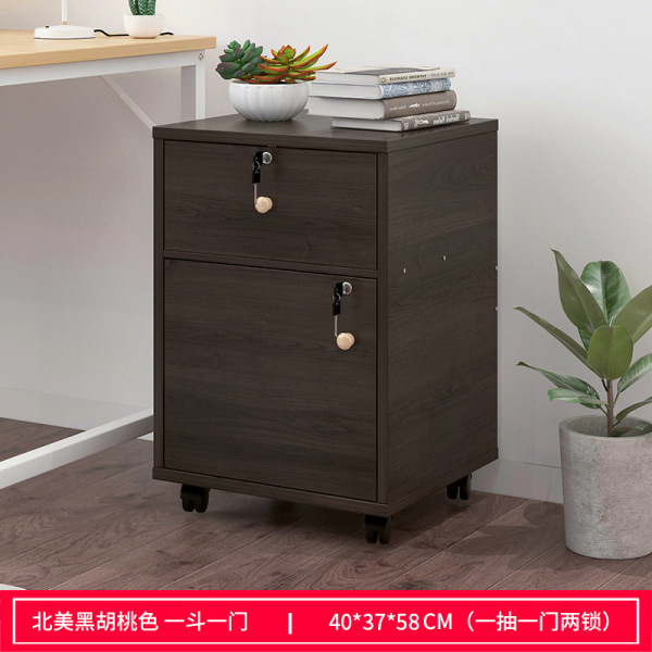 40 Interlocking Floor Cabinet 60 Wood Drawer Storage Small Cabinet 70 Office Desk under China Mobile Storage Low Cabinet 90