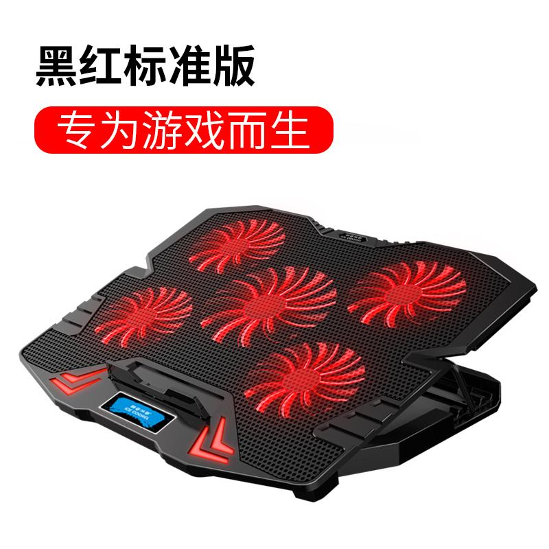 Ice coorel K5 Laptop Radiator Gaming Laptop God of War Rescuer 15.6 Inch Computer Exhaust Fan 17.3 Base Board Liquid-cooled Mute Lenovo Dell Asus Apple HP support throw pillow