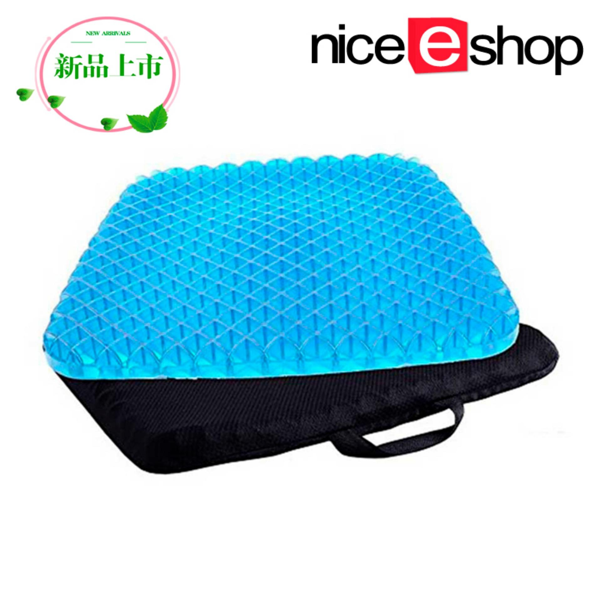 niceEshop Comfort Gel Seat Cushion Elastic Gel Cushion Seat Pad Pressure Absorbs Honeycomb Sitter with Black Cover for Chair Office