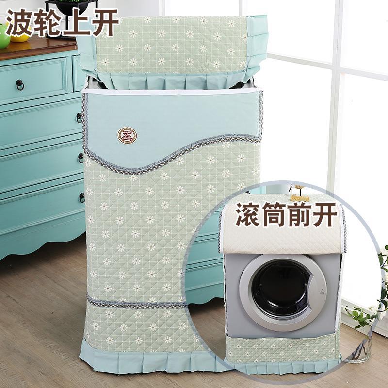Washing Machine Cover Barrel Impeller Sun-resistant Dustproof Haier Littleswan Sanyo Panasonic Automatic Washing Machine Cover