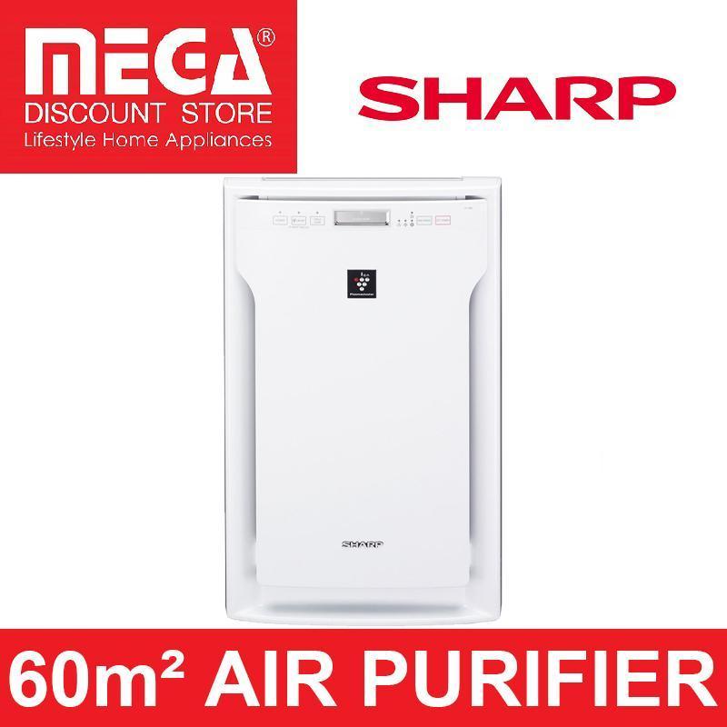 SHARP FU-A80E 60m² PLASMACLUSTER AIR PURIFIER Singapore