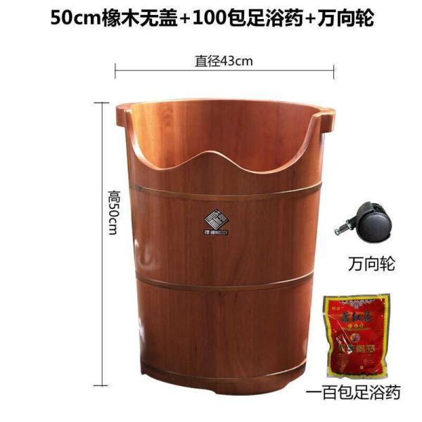 Buy Oak Heating Fumigation Foot Bath Wooden Bucket Constant Temperature Foot Bath Tub High Depth Foot Bath Barrel Wooden over Calf Steam Feet-Washing Basin Singapore