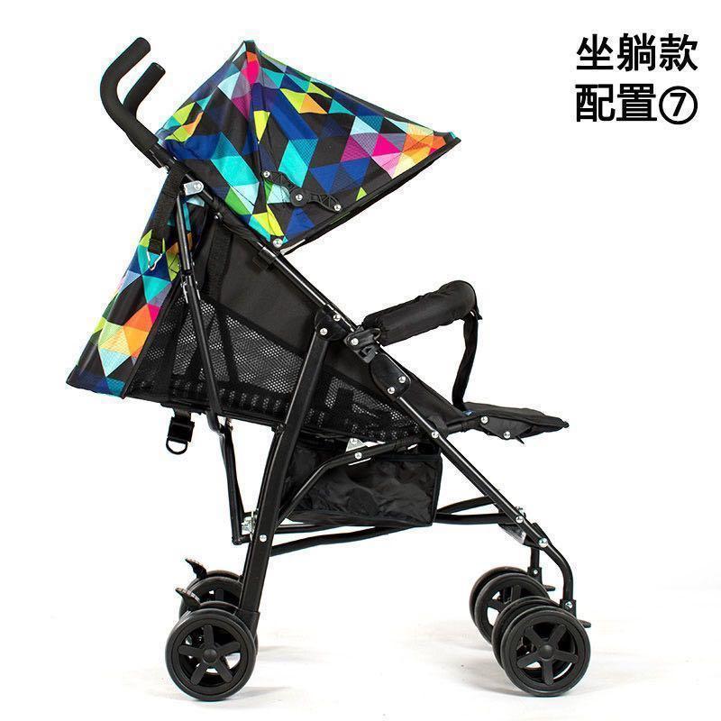 Baby stroller/ultra light weight stroller Singapore