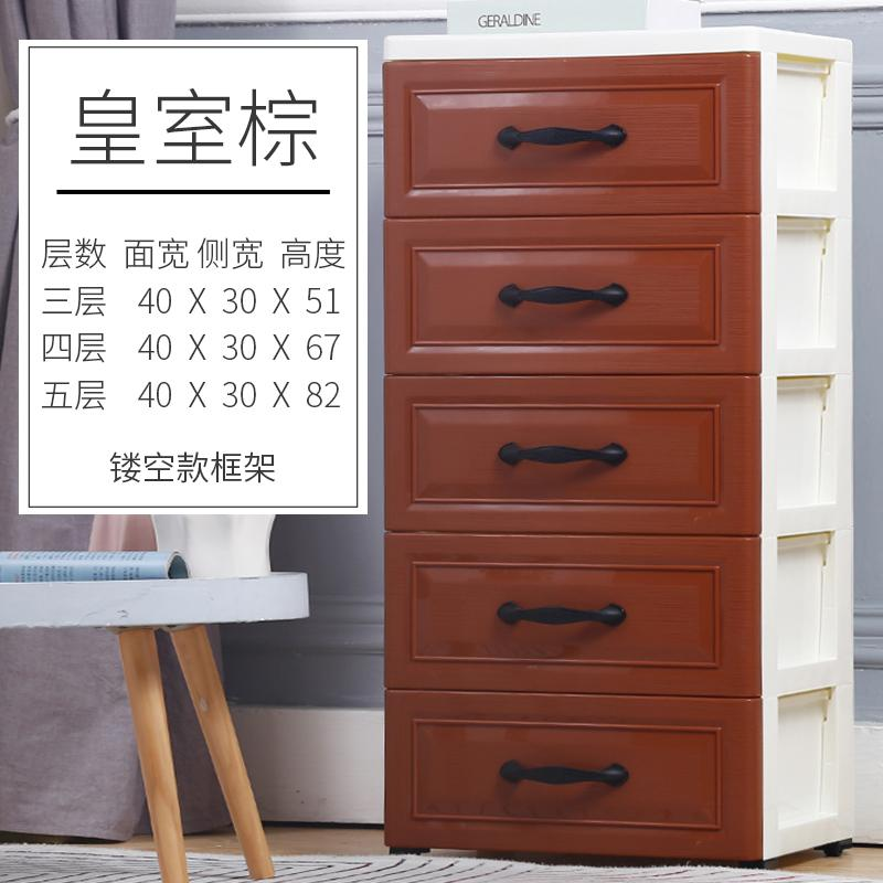 40cm Wide between Storage Cabinet Drawer-type Kitchen Shelves Narrow Bathroom Plastic Storage Combination Storage Box