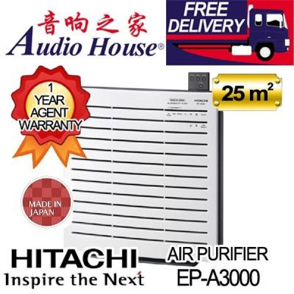 HITACHI AIR PURIFIER AND IONIZING EP-A3000 [MADE IN JAPAN] [1 YEAR HITACHI WARRANTY] Singapore