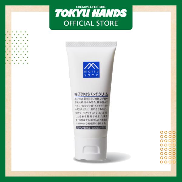 Buy Matsuyama M Mark Yuzu Hand Cream (65g) - MYM Singapore