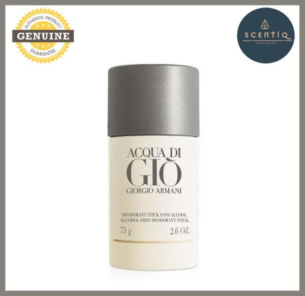 Buy GIORGIO ARMANI ADGH AQUA DI GIO 75G Deodorant Stick- 3360372060734 - Original Brand GIORGIO ARMANI DEO STICK 100% Authentic Singapore