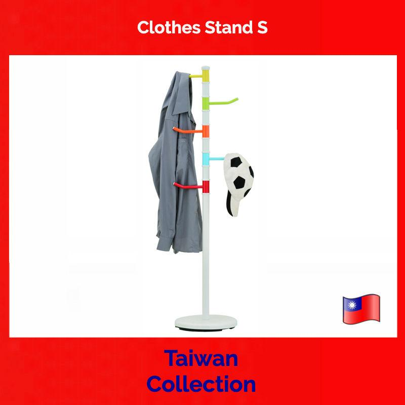 TAIWAN COLLECTION, Clothes Stand S - clothes hanger, floor stand, pole, coat, caps, children, kids, children room, multi-colour