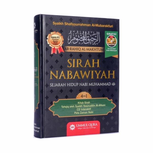 Sirah Nabawiyah [ar-Rakhiq al-Makhtum]