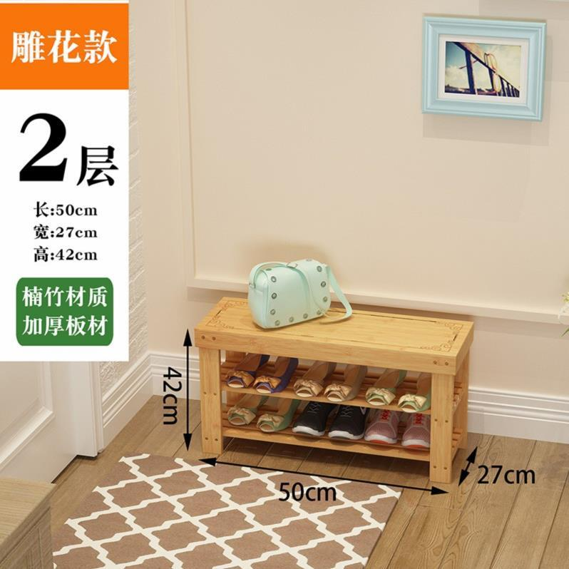 Moso Bamboo Shoes Rack Mini Fashion Durable Door Solid Wood Shoes Stool Terrace/Patio Small 60*27 * 82cm Sit