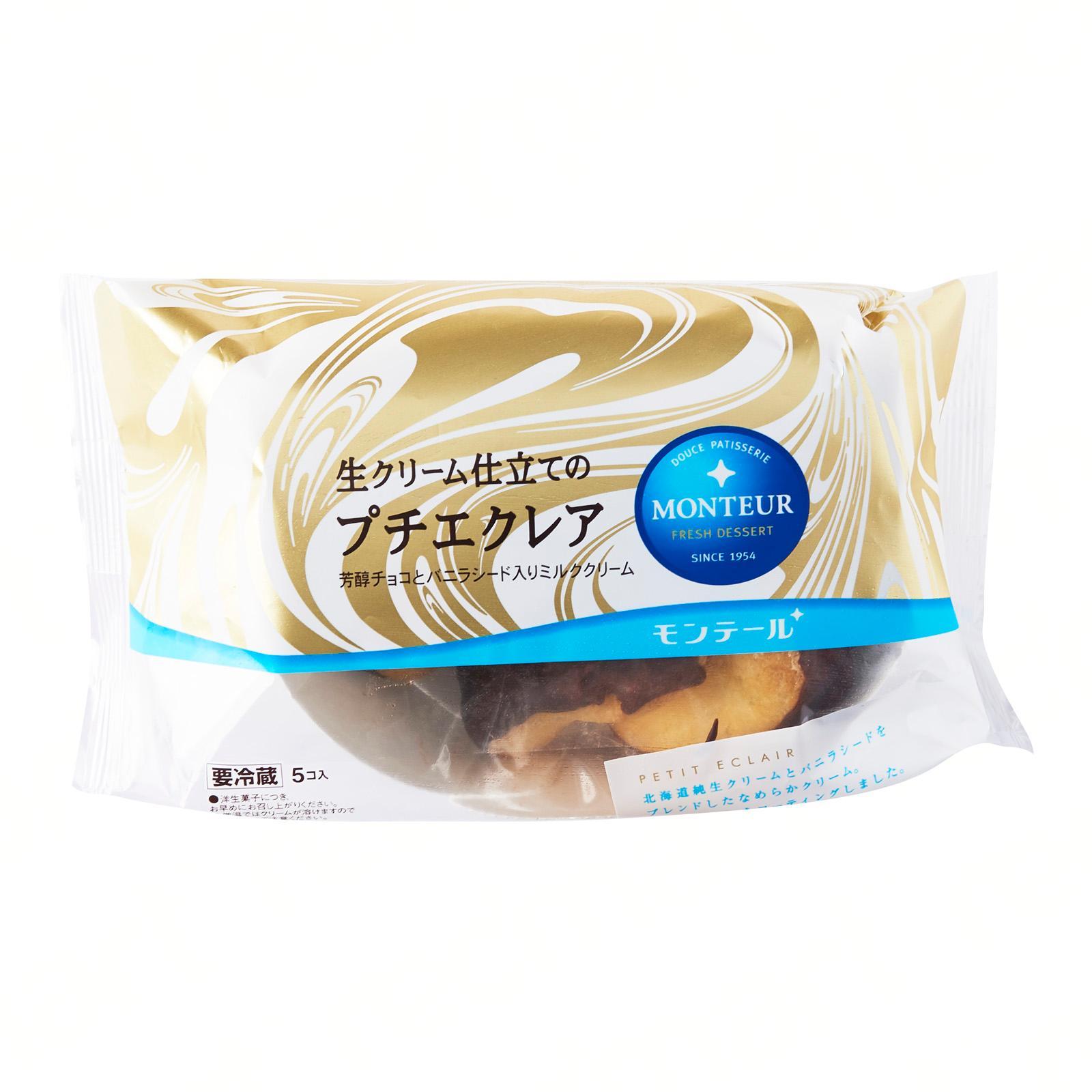 Monteur Eclair: Fresh Cream - Frozen - by J-mart Japanese Food Market