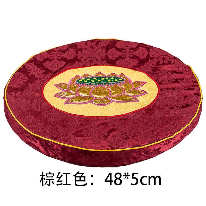 Coconut Shred zong ban Satin Embroidery Prayer Mat Buddha Pad LOTUS Futon Prayer Mats Meditation Temple Buddhist Prayer Room Household Ceremony Buddhism